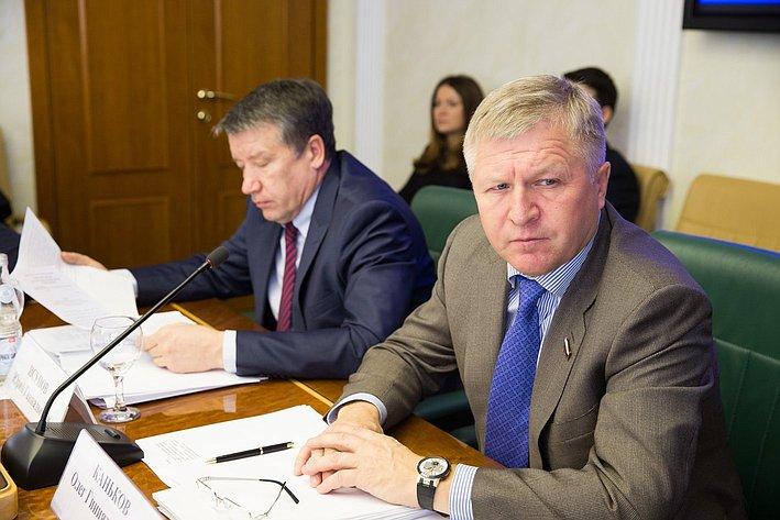 15-10 Комитет аграрно-продов политике Горбунов 2