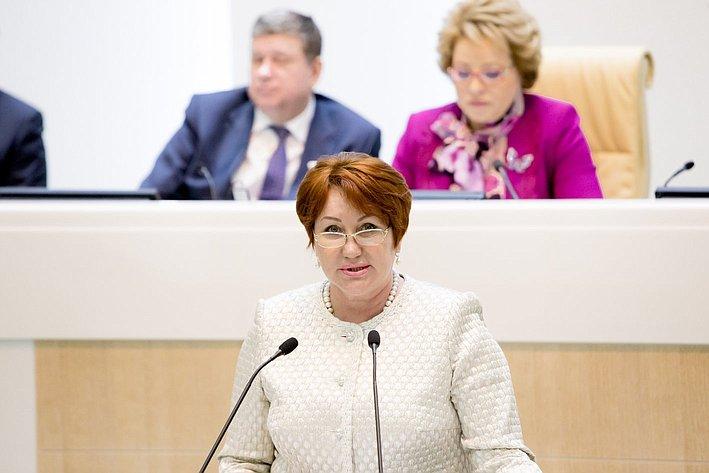 Е. Перминова 371-е заседание Совета Федерации
