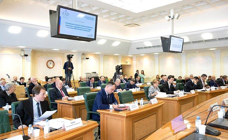 Парламентские слушания «Актуальные вопросы транспортировки, хранения, переработки иреализации сельскохозяйственной продукции»