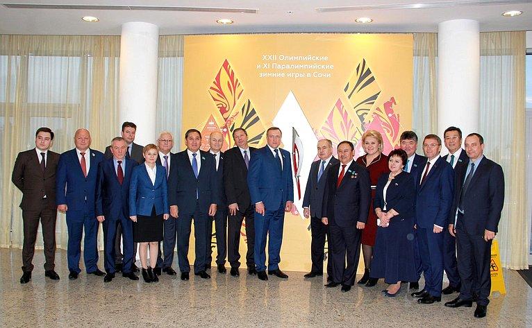 Одиннадцатое заседание Комиссии посотрудничеству между Советом Федерации иСенатом Парламента Республики Казахстан