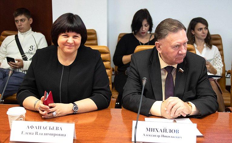 Елена Афанасьева иАлександр Михайлов