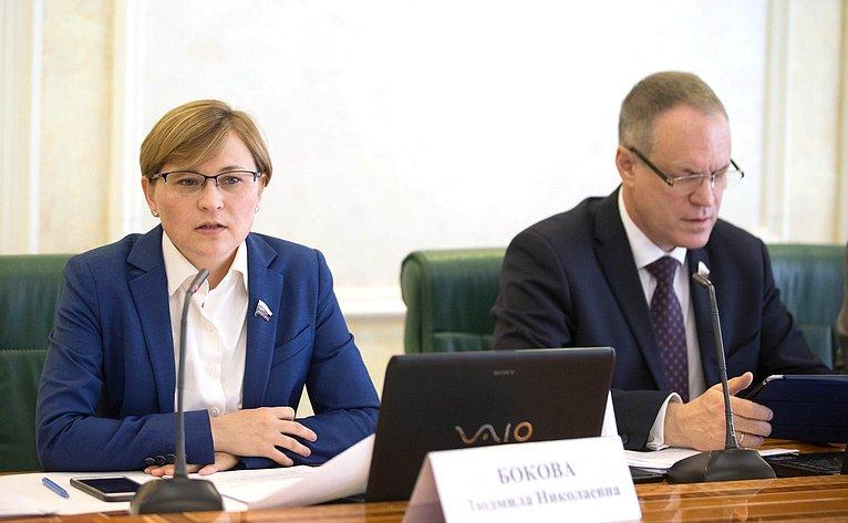 Людмила Бокова иАлександр Башкин