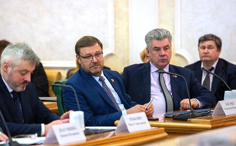 Константин Косачев иВиктор Бондарев