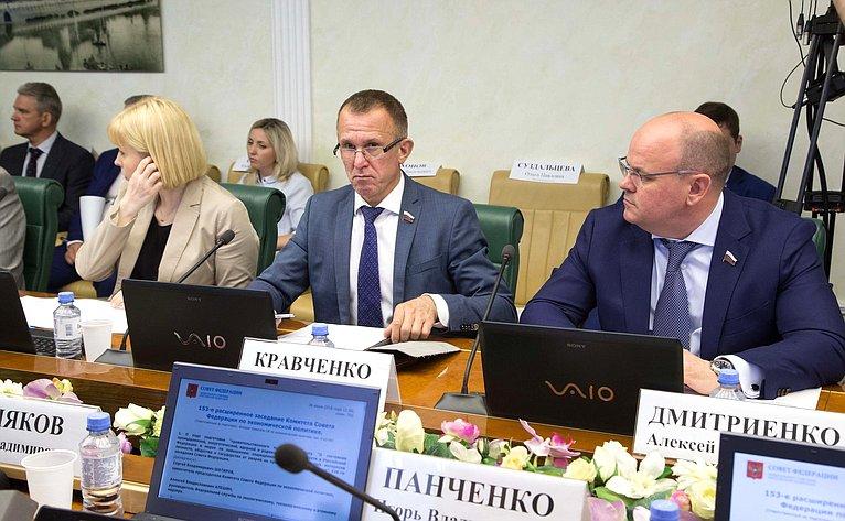 В. Кравченко иА. Дмитриенко