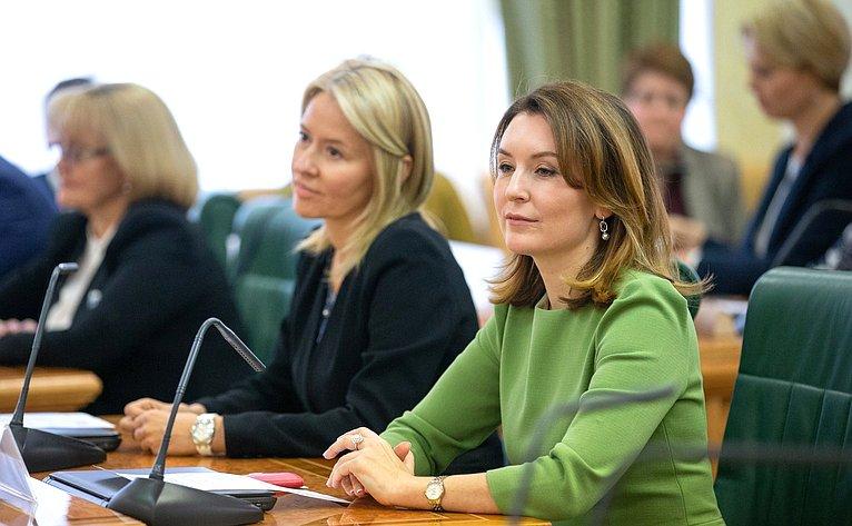 Совещание поподведению итогов второго Евразийского женского форума