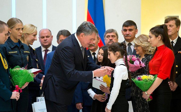 Ю. Воробьев. Церемония вручения премии «Дети -герои»