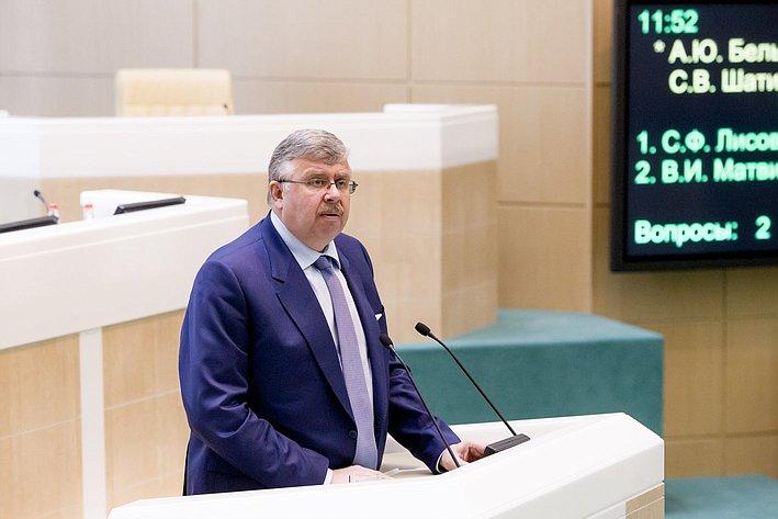 А. Бельянинов 371-е заседание Совета Федерации