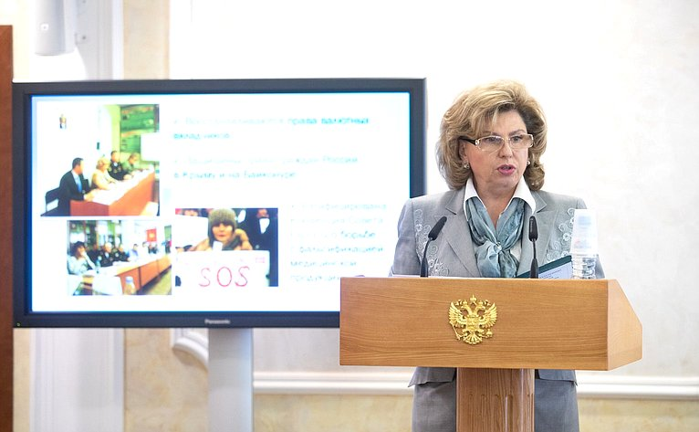 Т. Москалькова