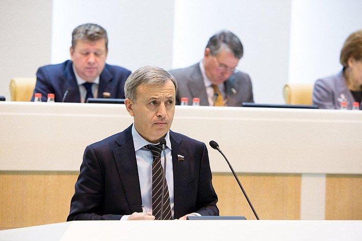 362-е заседание СФ Ульбашев