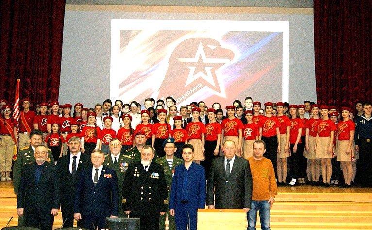 Михаил Козлов принял участие вюнармейском сборе, посвященном Дню памяти ороссиянах, исполнявших служебный долг запределами Отечества