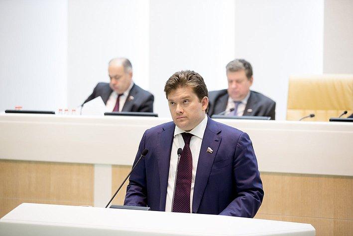 369-е заседание Журавлев