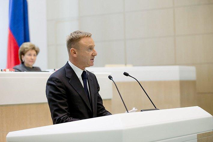 Ливанов 380-е заседание Совета Федерации