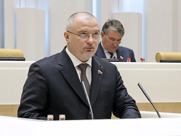 17-04 332 заседание Клишас Совета Федерации 22