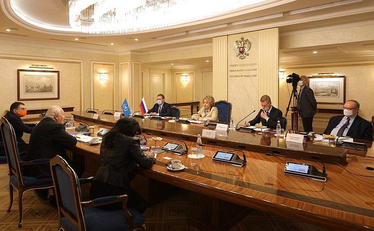 Встреча Валентины Матвиенко сВысоким представителем Генерального секретаря ООН поАльянсу цивилизаций Мигелем Моратиносом