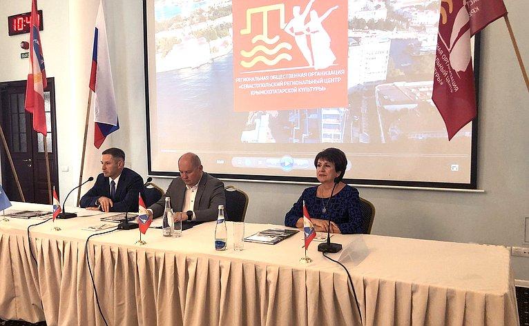 Екатерина Алтабаева приняла участие вработе Севастопольского форума крымских татар