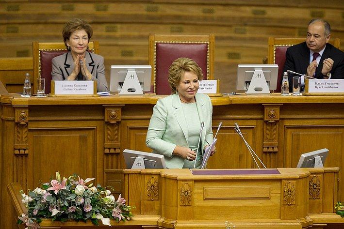 Заключительное пленарное заседание Евразийского женского форума. Матвиенко