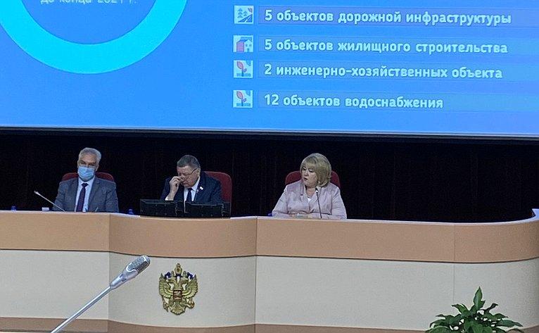 Заседание Саратовской областной Думы