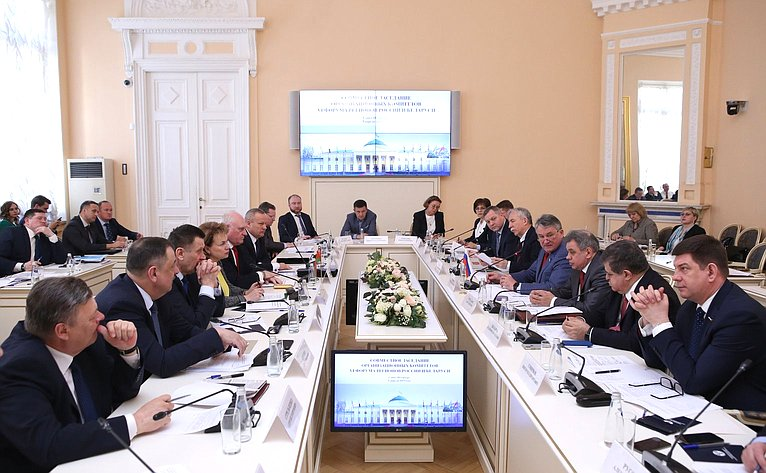Совместное заседание российского ибелорусского оргкомитетов VI форума регионов России иБеларуси
