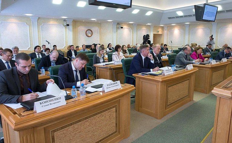 Заседание Совета попроблемам профилактики наркомании при Совете Федерации