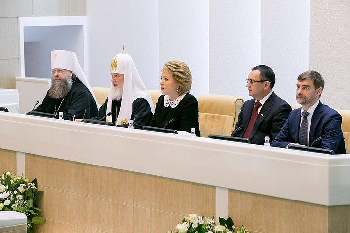 В. Матвиенко наРождественских парламентских встречах