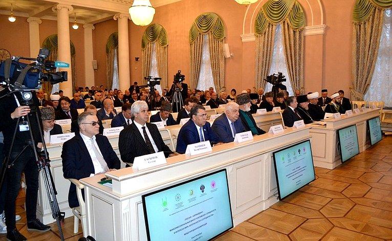 Российско-азербайджанская международная конференция вСанкт-Петербурге «Россия-Азербайджан: диалог между конфессиями иисламская солидарность воимя мира, безопасности исотрудничества»