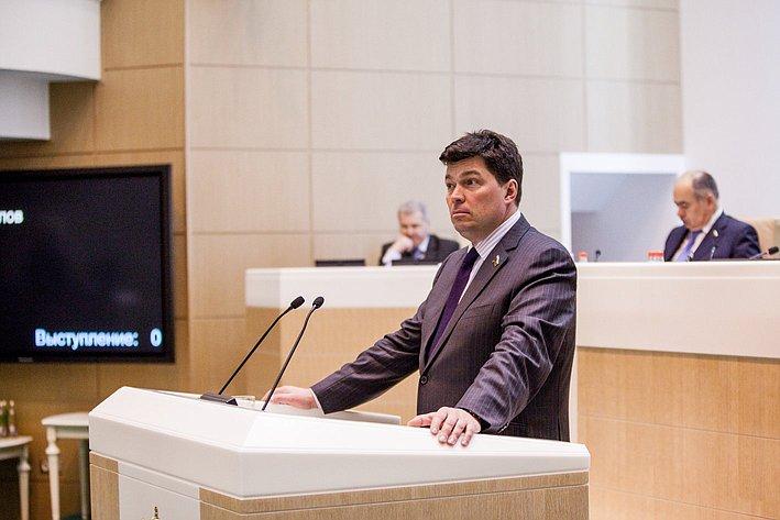353 заседание СФ Маргелов