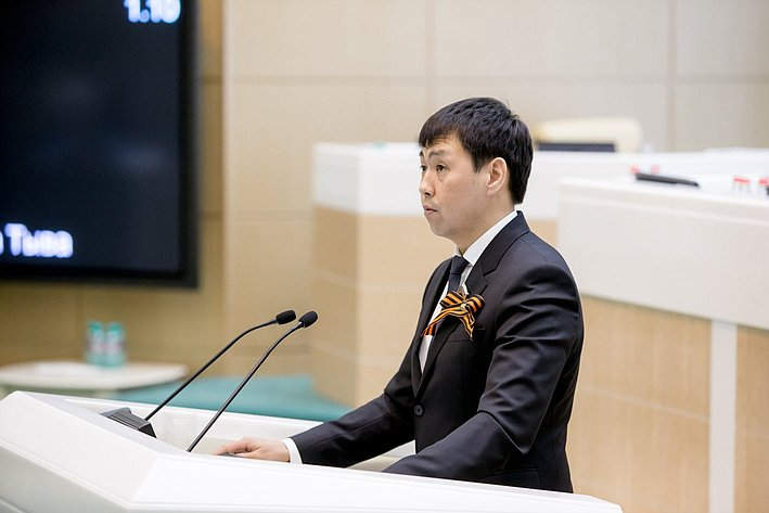 373-е Заседание Совета Федерации Ооржак
