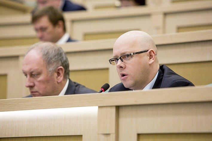 364-е заседание Беляков