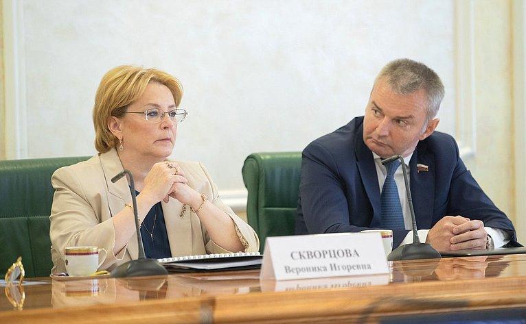 В. Скворцова иИ. Каграманян