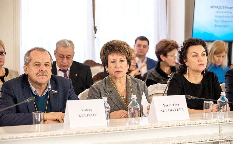 Валерий Куликов иЕкатерина Алтабаева