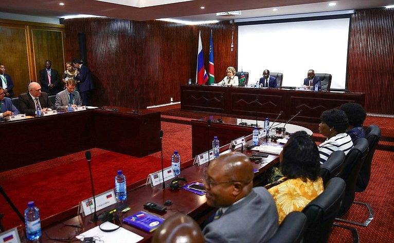 Выступление Председателя Совета Федерации В.Матвиенко перед депутатами двух палат Парламента Республики Намибии