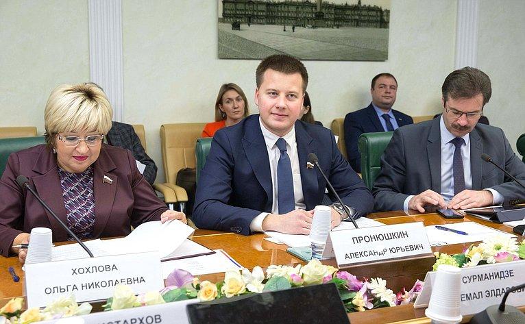 Ольга Хохлова иАлександр Пронюшкин