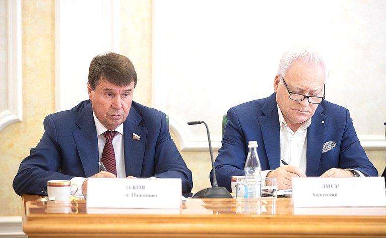 «Круглый стол» натему «Осовершенствовании механизмов защиты прав изаконных интересов российских соотечественников, проживающих зарубежом»