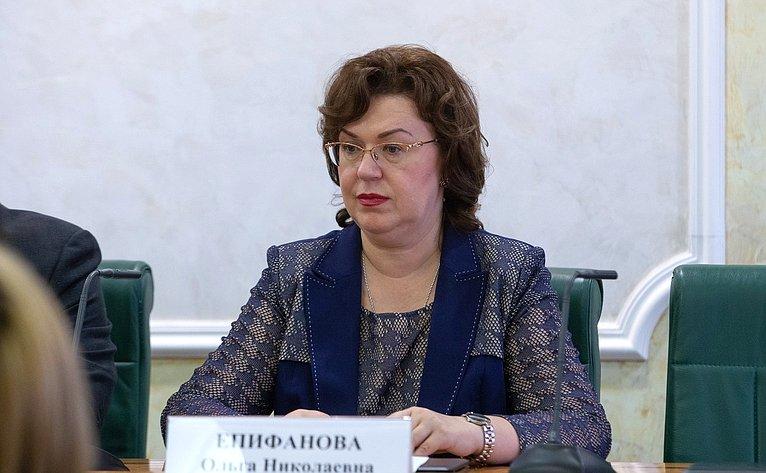 Ольга Епифамова