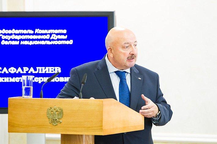 Заседание Президиума Совета законодателей РФ и Консультативного совета по межнациональным отношениям Г. Сарафалиев