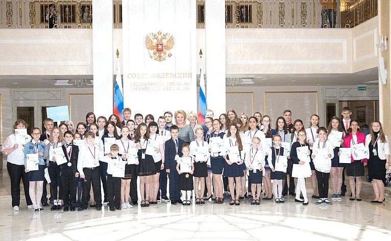 Церемония награждения победителей конкурсов для одаренных детей вСФ