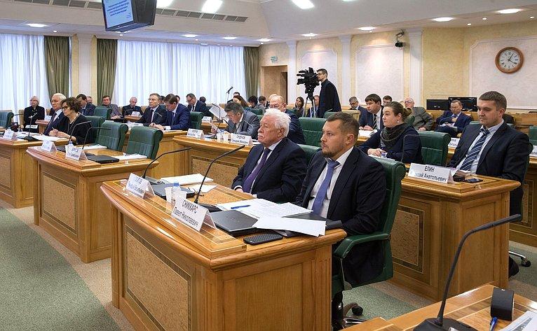 Парламентские слушания, посвященные вопросам модернизации ирасширения магистральной инфраструктуры сучетом Стратегии пространственного развития РФ