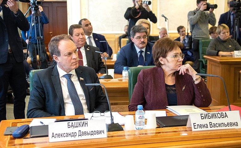 Александр Башкин иЕлена Бибикова