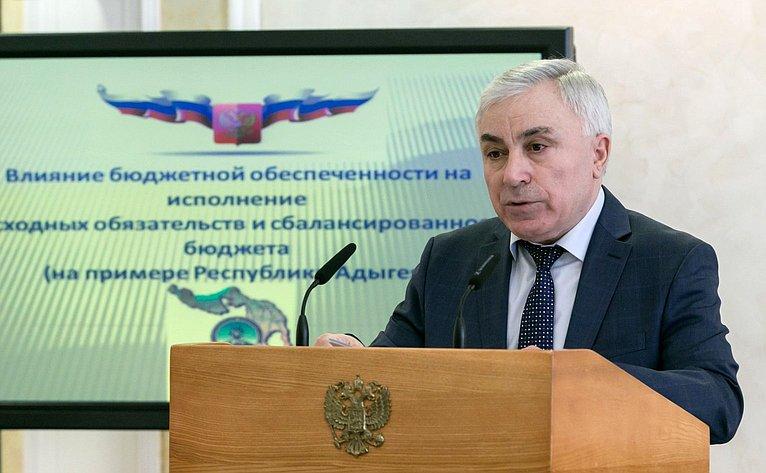 Довлетбий Долев назаседании Комитета Совета Федерации побюджету ифинансовым рынкам