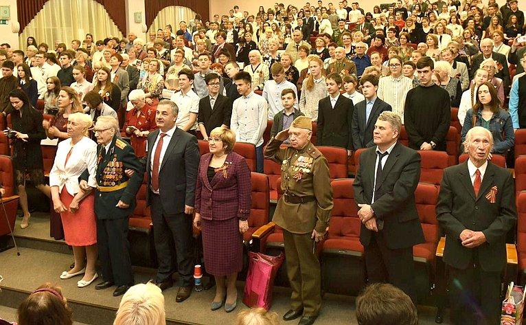 ВоВладимирском Государственном Университете имени А.Г ИН.Г Столетовых состоялось торжественное мероприятие , посвящённое Дню Великой Победы