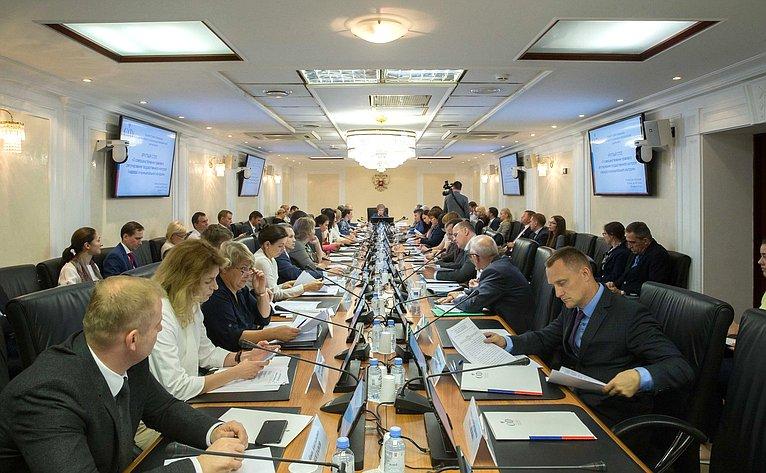 «Круглый стол» натему «Осовершенствовании правового регулирования государственного контроля (надзора) имуниципального контроля»