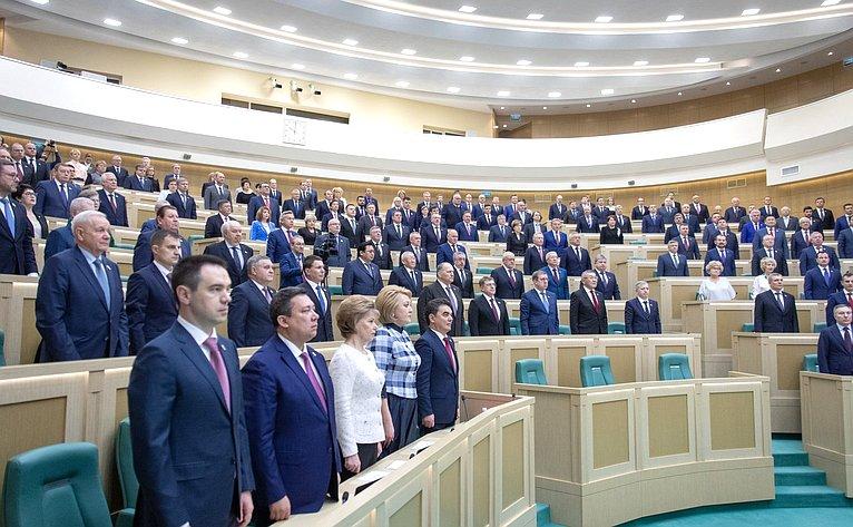 471-е заседание Совета Федерации