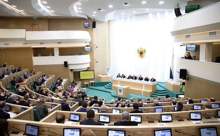 Конференция, посвященная 70-летию Всеобщей декларации прав человека