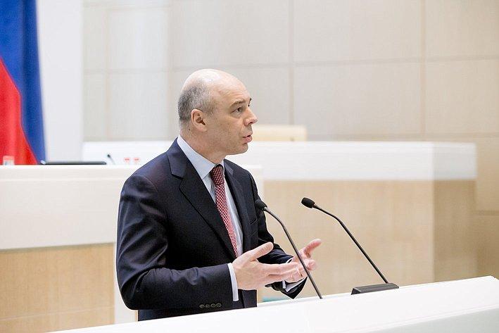 А. Силуанов 371-е заседание Совета Федерации