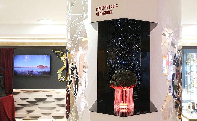 Открытие выставки Челябинской области вСовете Федерации