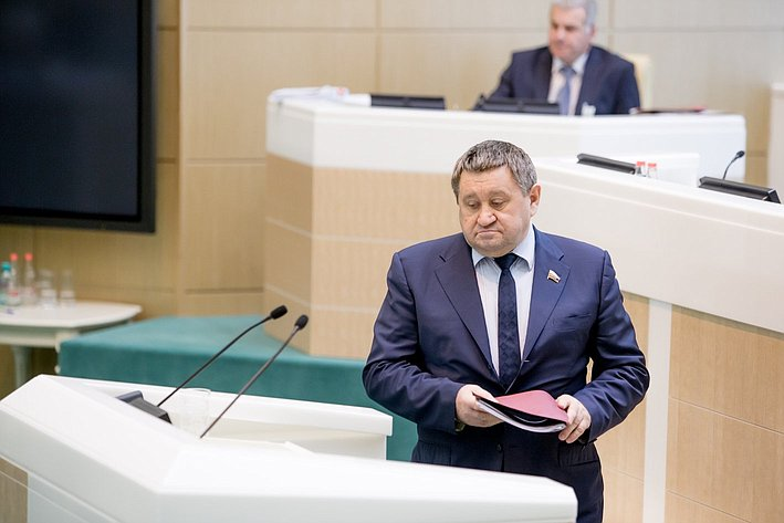377-е заседание Пономарев