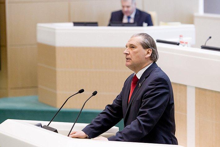 369-е заседание Александров