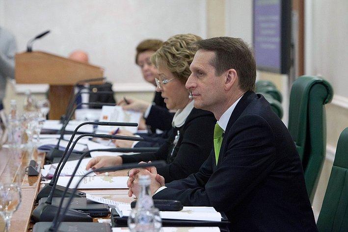 3.2.14 Заседание Совета законодателей-6 Нарышкин и Матвиенко