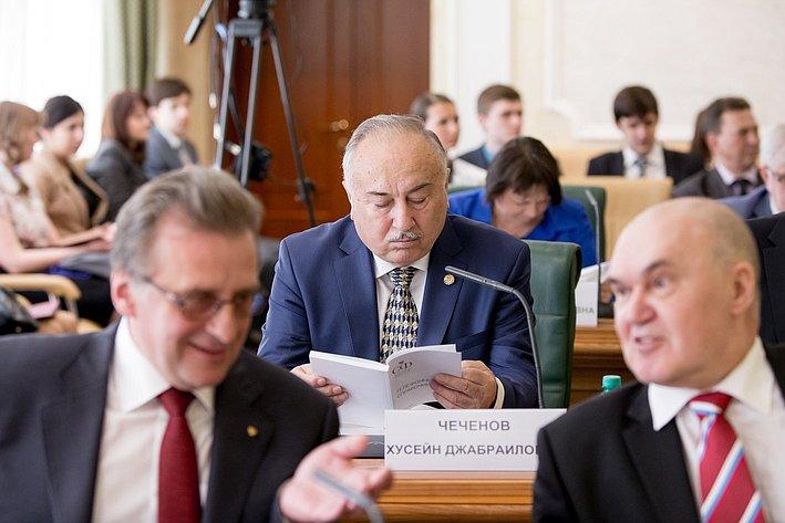 Заседание Совета по вопросам интеллектуальной собственности, посвященное обсуждению проекта концепции долгосрочной государственной стратегии в области интеллектуальной собственности
