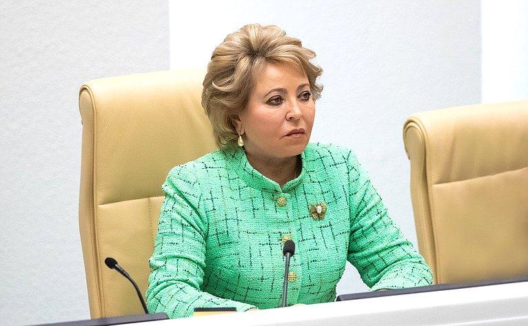 482-е заседание Совета Федерации